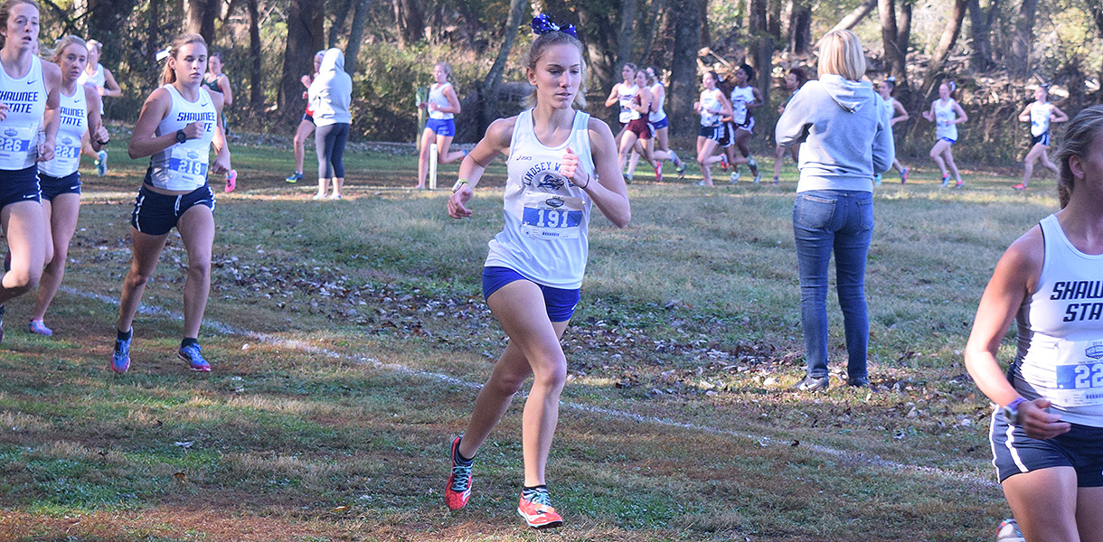 Photo for Women's Cross Country finishes third at MSC Championships on Saturday